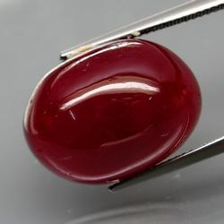 Giant 40 carat top blood red Ruby