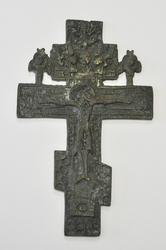 Russian Orthodox Cross With Cherubs