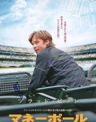 Brad Pitt Autographed Signed 11X14 Photo UACC RD COA AF