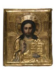Splendid Russian Christ The Pantocrator Icon In Riza