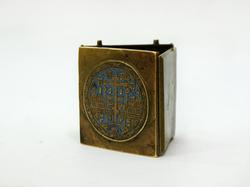 Tzar Russian Copper Alloy Deeisis Tryptich 18 Century