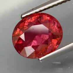 Loose Gemstones: Rubies, Sapphires, Topaz & more
