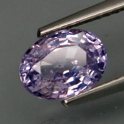 Rare untreated! 1.64ct purple Sapphire