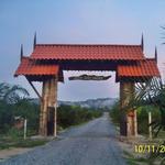 Tanda12