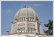 Bahai Temple, Wilmette, Illinois
