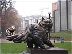 Cat Statue, Golden Gate, Kiev, Ukraine