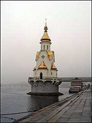 Riverside Cathedral, Kiev, Ukraine