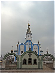 Roadside Cathedral, Kiev, Ukraine