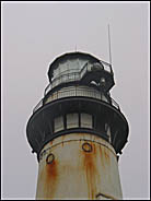 Close-up showing damaged portion of the Pigeon Point Lighthouse, California