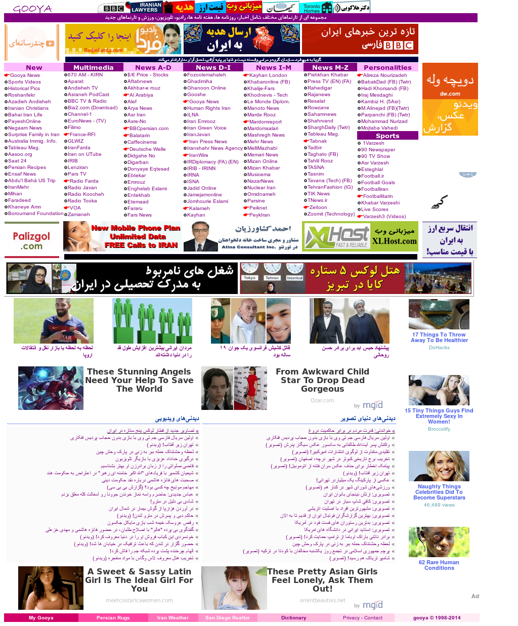 gooya com persian news