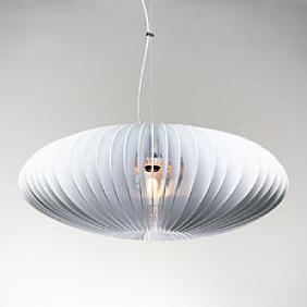Nelson Sculptural Pendant Light