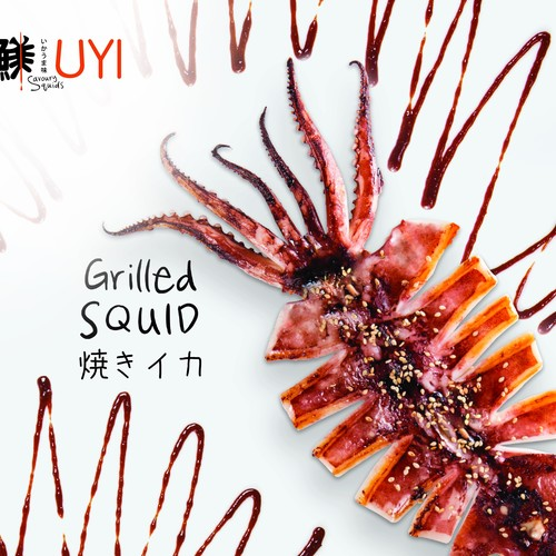 Uyi grilled squid