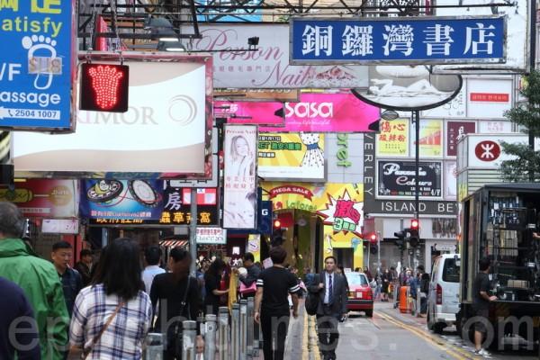 香港書店人員連續失蹤 疑涉中共高層搏擊