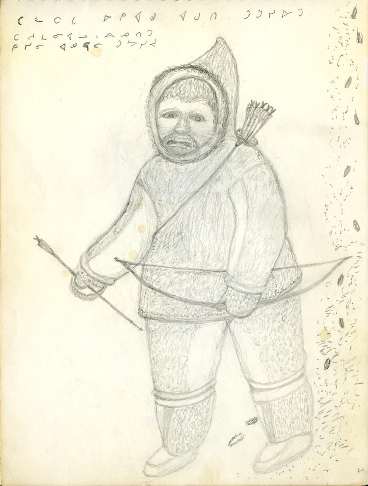 Drawing of an Inuit dressed in traditional clothes. He holds a bow and arrow, and he has a quiver with arrows on his back.