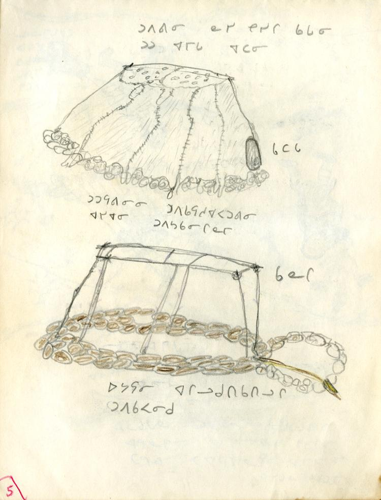 Drawing of a tent with sealskins on top and caribou skins at the bottom, and drawing of the internal structure of the tent.