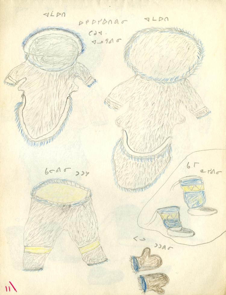 Drawing of two amauti, caribou skin pants, sealskin boots, caribou skin mittens.