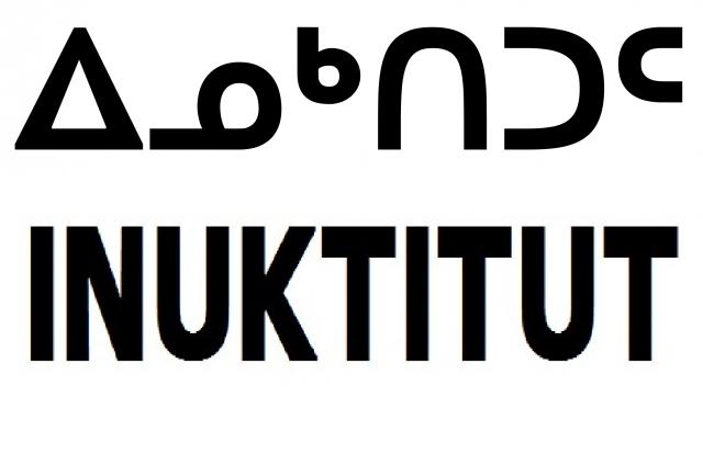 IsumaTV Poll: Inuktitut Syllabics or Roman Characters?
