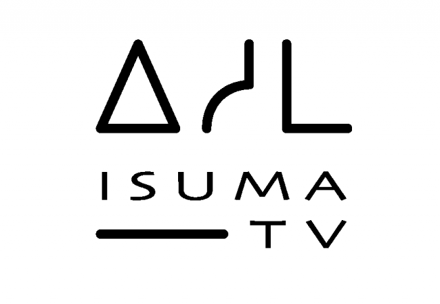 IsumaTV HOW TO Guides