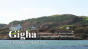Link to: Gigha: A Portrait of Island Life
