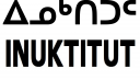 Link to: IsumaTV Poll: Inuktitut Syllabics or Roman Characters?