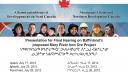 Link to: Aboriginal Affairs and Northern Development Canada Presentation - Inuktitut