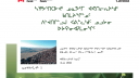 Link to: Environment Canada Presentation - Inuktitut