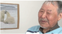 Link to: ᓂᐲᑦ ᐃᓄᒃᑎᑐᑦ Inuktitut Voice – Inform and Consult