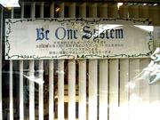 Beonesystem