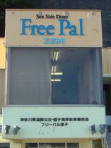 Freepal