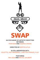 Swap.evite