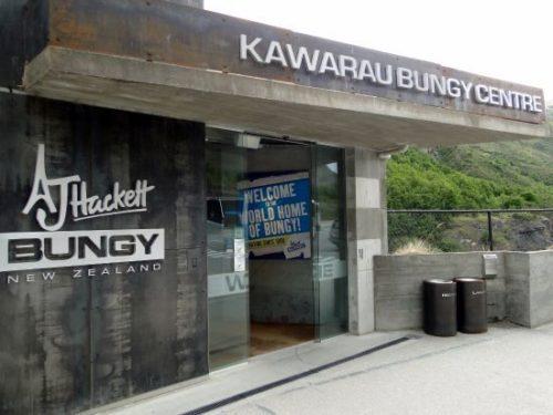 2955c Kawarau Bungy Center, Queenstown, île du Sud, Nouvelle-Zélande
