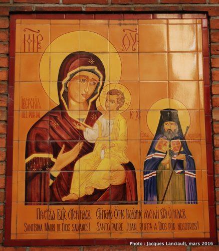 Catedral ortodoxa rusa de la Santísima Trinidad, Buenos Aires, Argentine