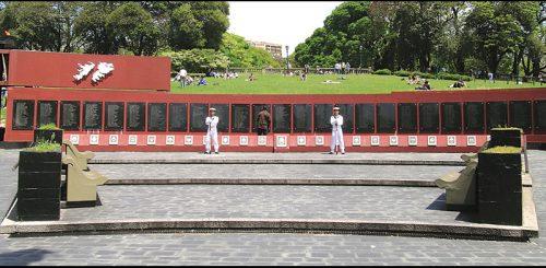 Monumento a los caídos en Malvinas, Quartier Retiro, Buenos Aires, Argentine