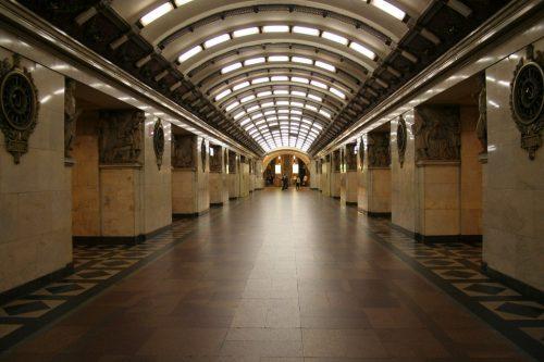 Station de métro Narvskaïa, Saint-Pétersbourg, Russie