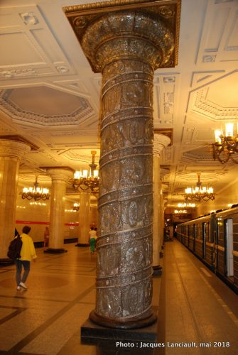 Station de métro Avtovo, Saint-Pétersbourg, Russie