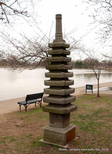 Pagode japonaise, Washington D.C., États-Unis