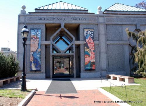 Gallery Sackler, Washington D.C., États-Unis