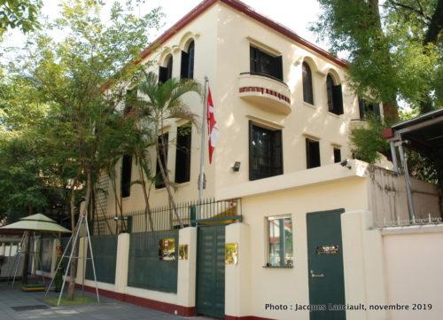 Ambassade du Canada, Hanoï, Vietnam
