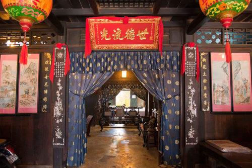 Maison Phung Hung, Hoi An, Vietnam