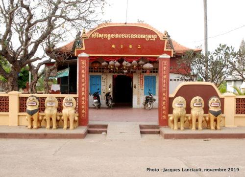 Kampong Cham, Cambodge