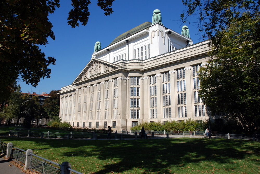 Le palais des Archives nationales croate, Zagreb, Croatie.