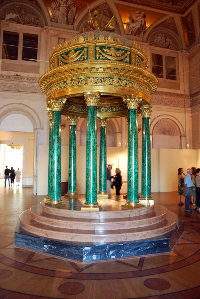 Musée de Saint Peters