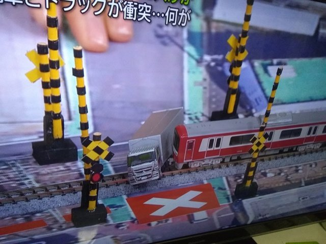 kanagawa-shincho-accident-reproduction-2019-09-05_01.jpg.7953aebc75124ddb347cd33ce1b38b37.jpg