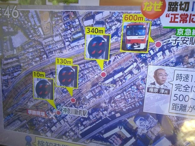 kanagawa-shincho-accident-signal-locations-2019-09-06_01.jpg.900aeb462d17fd8ad492cd1aa6e78835.jpg