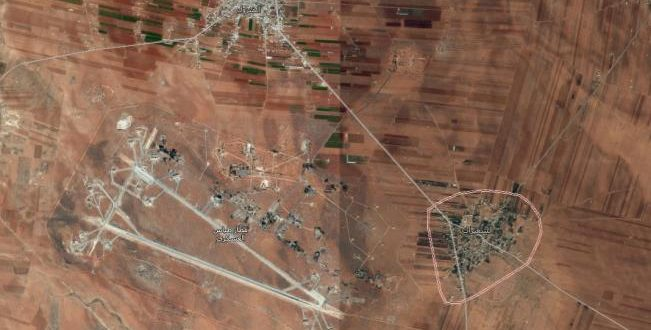 zona ataque de siria