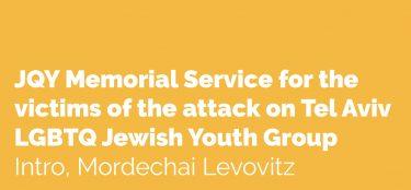 Intro, Mordechai Levovitz