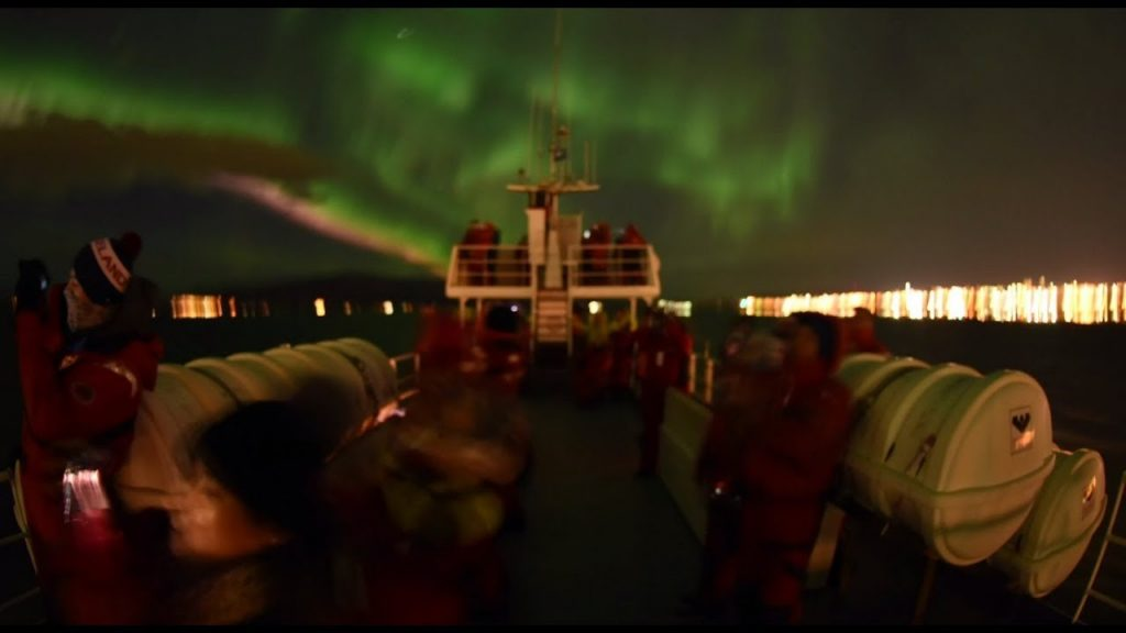 Reykjavík ICELAND Northern Lights Cruise 28 September 2017