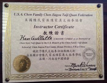 Ken Gullette Chen Tai Chi Teacher Certificate