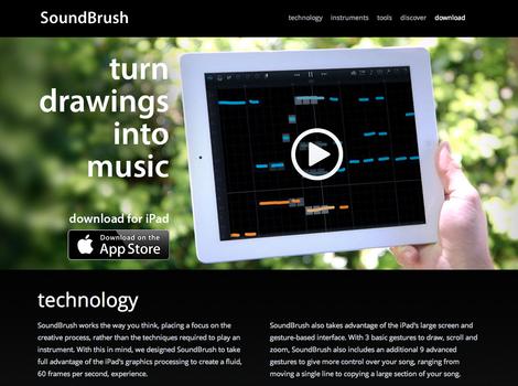 Sc_cover_soundbrush