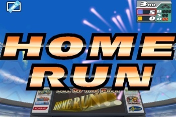 The Cages Home Run